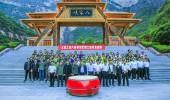 太行山大峡谷八泉峡景区は従業員活動友情試合を開催した