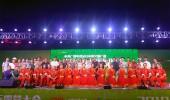 2018八泉峡初の国際キャンプ大会の歓楽開幕