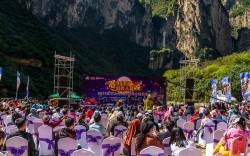 「歌楽しみ山水の間、酔って美八泉峡」大規模なコンサートの盛装が開催されます