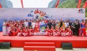 第1回八泉峡「山水大典」が盛大に開催された