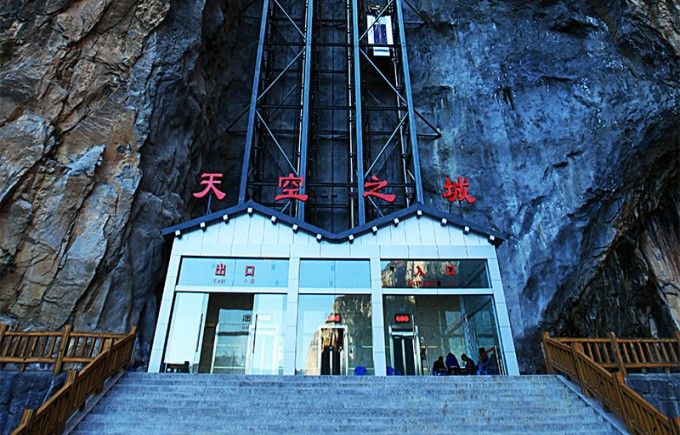 観光エレベーター