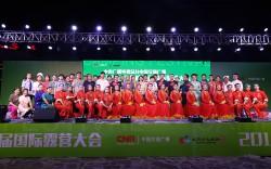 2018年第1回国際キャンプカンファレンス&キャンプ音楽フェスティバル