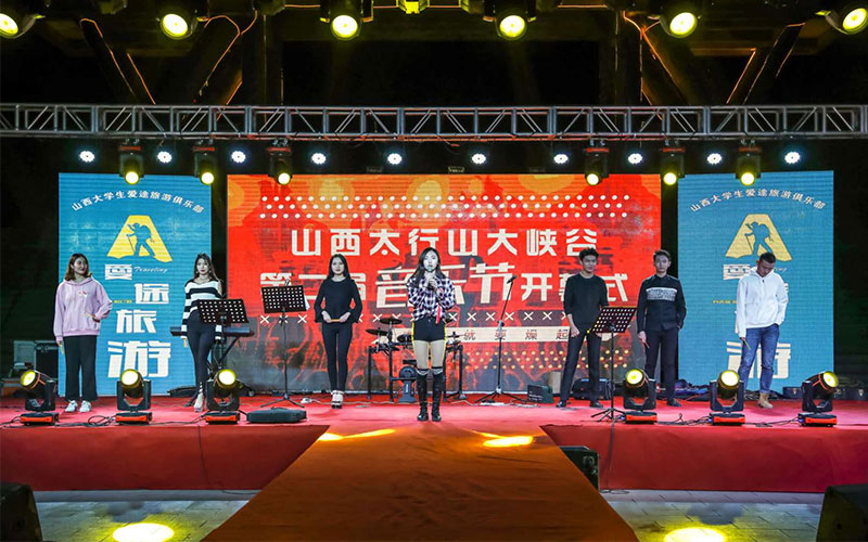 (一)音乐节.jpg